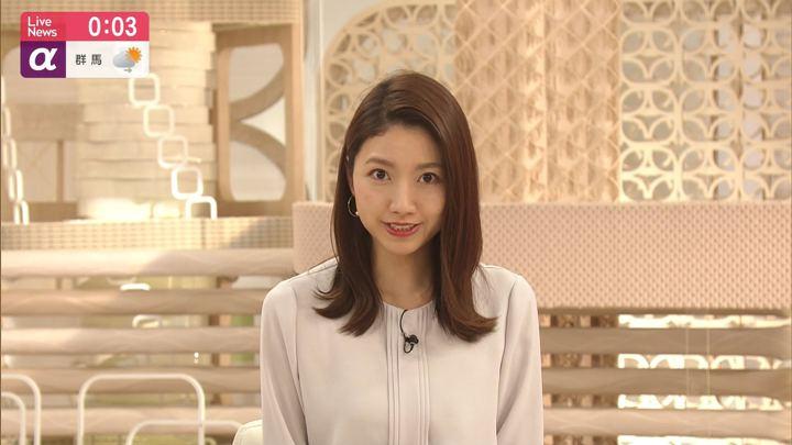 2019年11月25日三田友梨佳の画像30枚目
