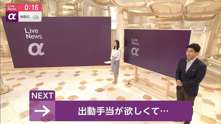2019年11月25日三田友梨佳の画像33枚目