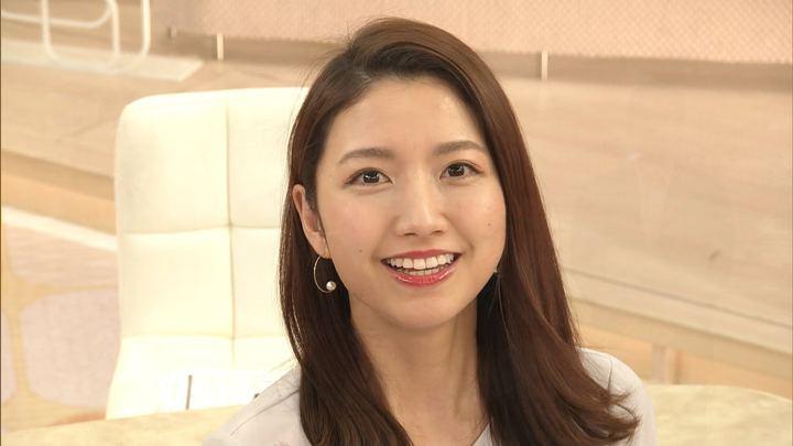 2019年11月25日三田友梨佳の画像36枚目