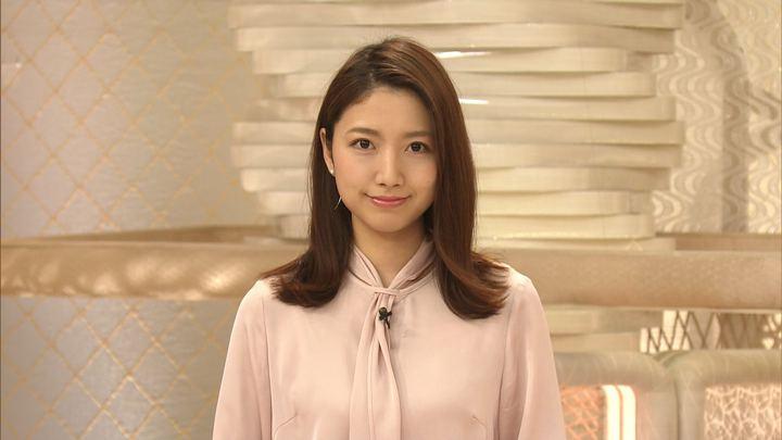 2019年11月26日三田友梨佳の画像04枚目