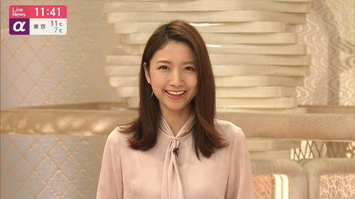 2019年11月26日三田友梨佳の画像05枚目