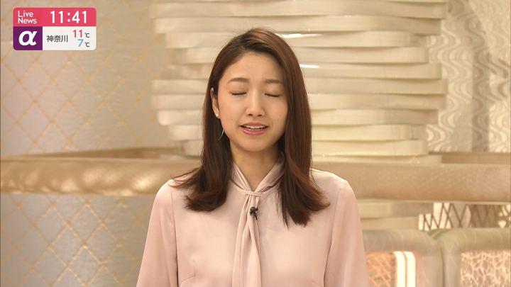 2019年11月26日三田友梨佳の画像06枚目