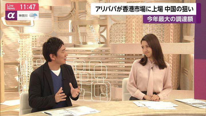 2019年11月26日三田友梨佳の画像07枚目
