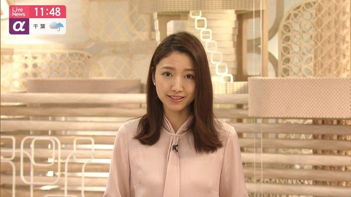 2019年11月26日三田友梨佳の画像08枚目
