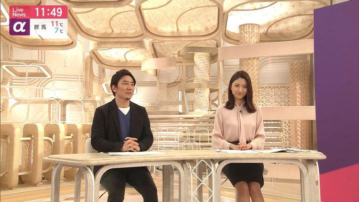 2019年11月26日三田友梨佳の画像10枚目