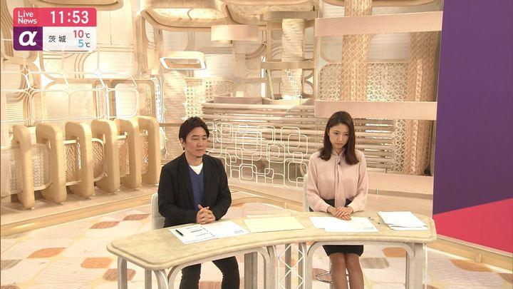 2019年11月26日三田友梨佳の画像14枚目