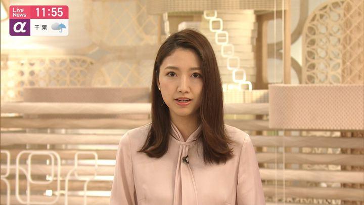 2019年11月26日三田友梨佳の画像16枚目