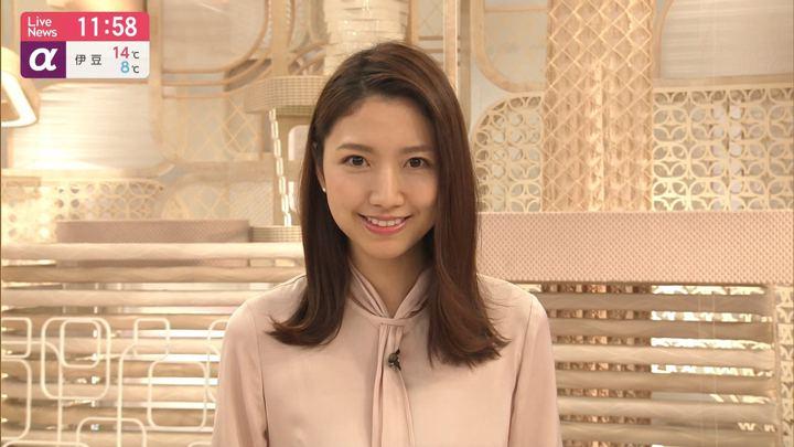 2019年11月26日三田友梨佳の画像18枚目