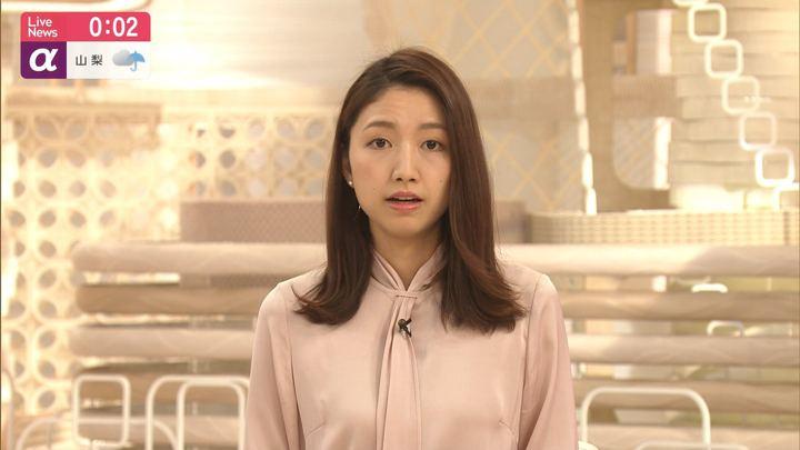 2019年11月26日三田友梨佳の画像21枚目