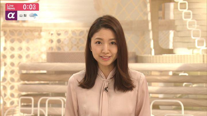 2019年11月26日三田友梨佳の画像22枚目