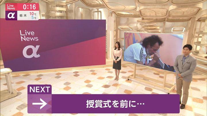 2019年11月26日三田友梨佳の画像29枚目