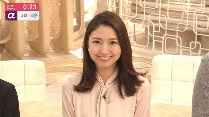 2019年11月26日三田友梨佳の画像32枚目