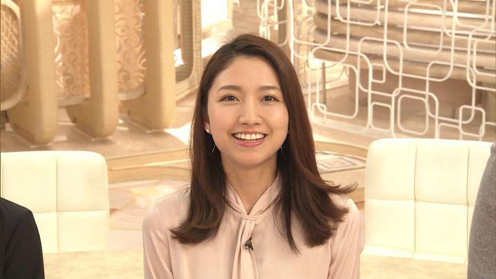 2019年11月26日三田友梨佳の画像33枚目