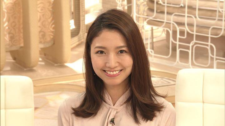 2019年11月26日三田友梨佳の画像34枚目