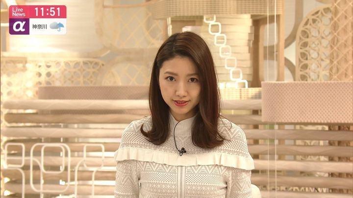 2019年11月27日三田友梨佳の画像12枚目