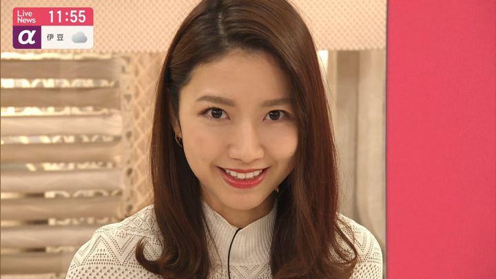 2019年11月27日三田友梨佳の画像18枚目