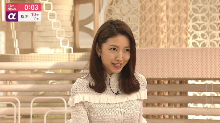 2019年11月27日三田友梨佳の画像21枚目