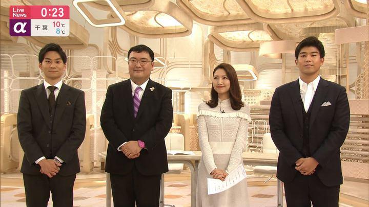 2019年11月27日三田友梨佳の画像27枚目