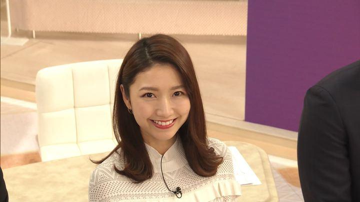 2019年11月27日三田友梨佳の画像29枚目