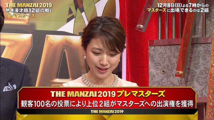 2019年11月30日三田友梨佳の画像08枚目