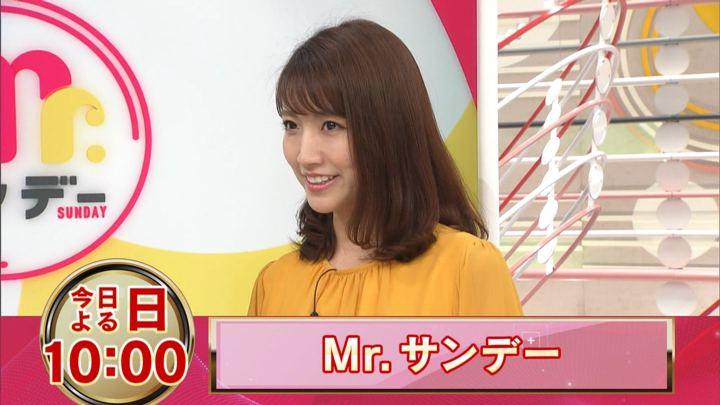 2019年12月01日三田友梨佳の画像01枚目