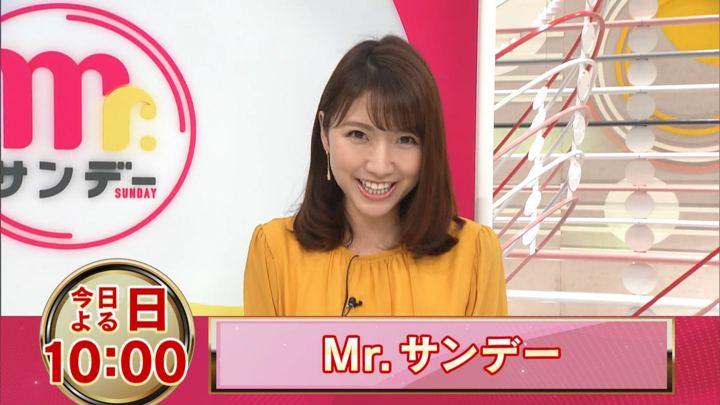 2019年12月01日三田友梨佳の画像02枚目
