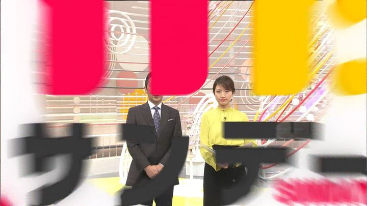 2019年12月01日三田友梨佳の画像05枚目