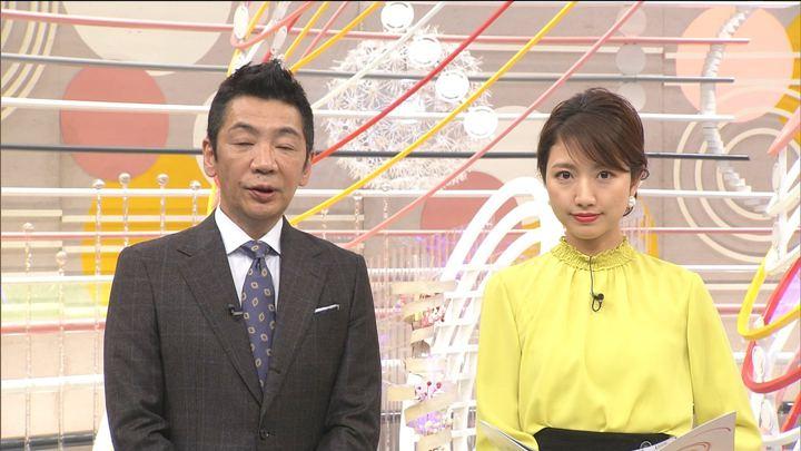 2019年12月01日三田友梨佳の画像06枚目