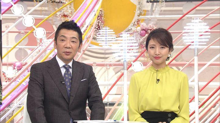 2019年12月01日三田友梨佳の画像20枚目