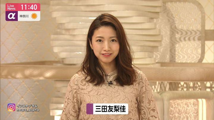 2019年12月02日三田友梨佳の画像05枚目