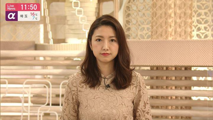 2019年12月02日三田友梨佳の画像14枚目