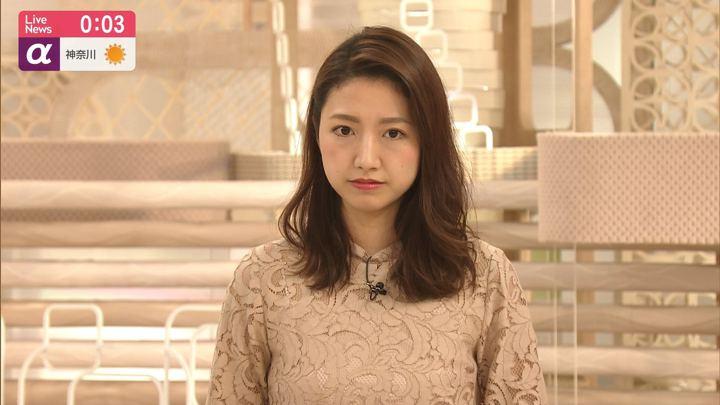 2019年12月02日三田友梨佳の画像24枚目