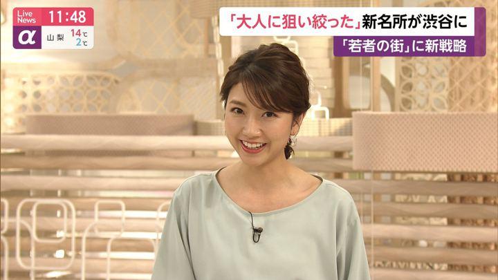 2019年12月03日三田友梨佳の画像08枚目