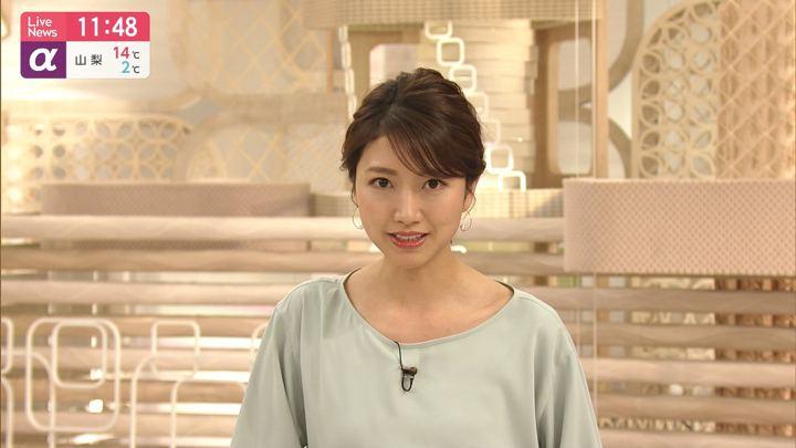 2019年12月03日三田友梨佳の画像09枚目