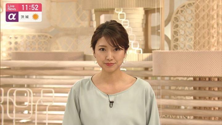 2019年12月03日三田友梨佳の画像13枚目