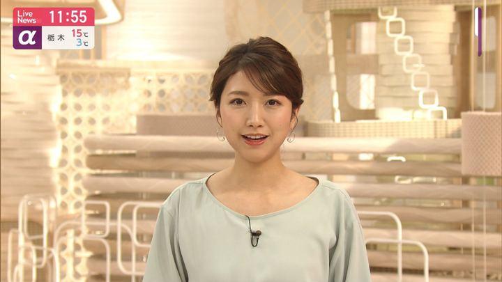 2019年12月03日三田友梨佳の画像14枚目