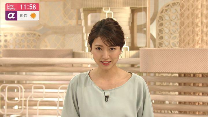 2019年12月03日三田友梨佳の画像17枚目