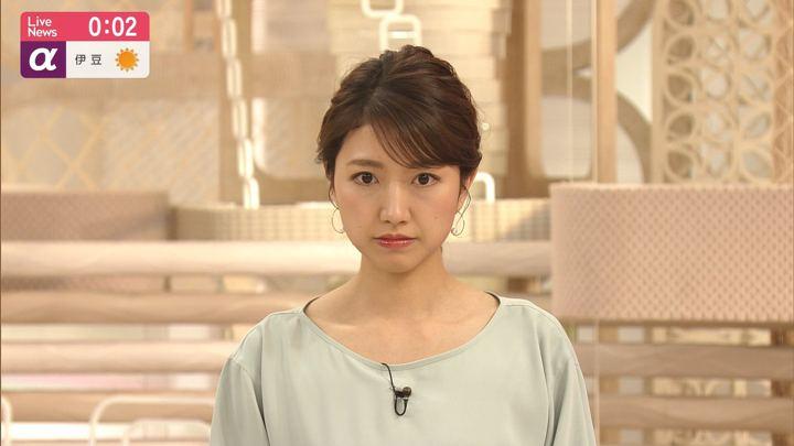 2019年12月03日三田友梨佳の画像19枚目