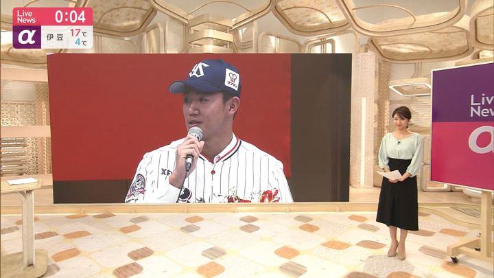 2019年12月03日三田友梨佳の画像25枚目
