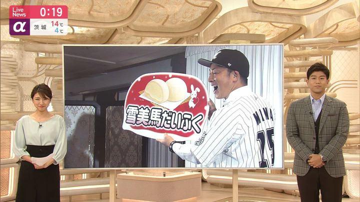2019年12月03日三田友梨佳の画像30枚目