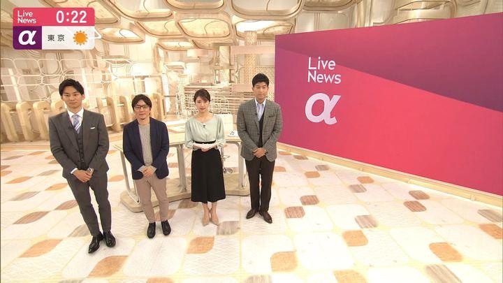 2019年12月03日三田友梨佳の画像32枚目
