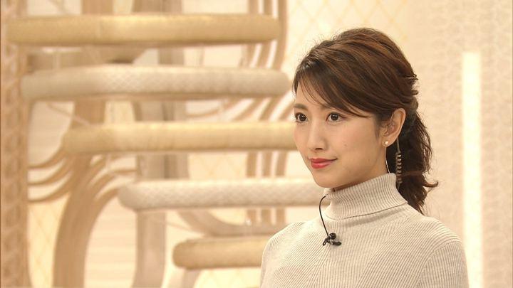 2019年12月04日三田友梨佳の画像02枚目