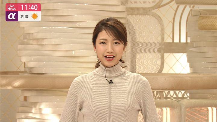 2019年12月04日三田友梨佳の画像07枚目