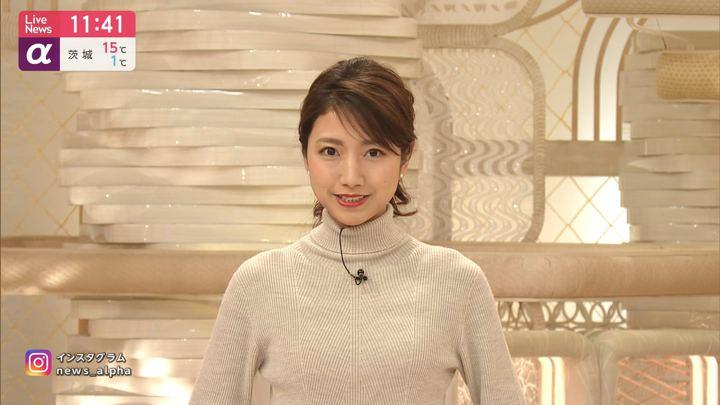 2019年12月04日三田友梨佳の画像08枚目