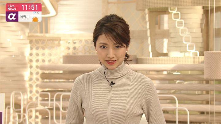 2019年12月04日三田友梨佳の画像15枚目