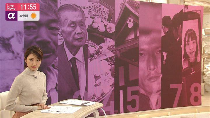 2019年12月04日三田友梨佳の画像16枚目