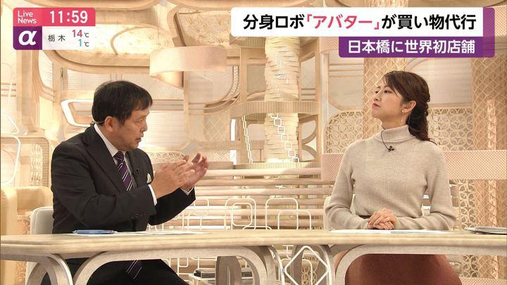 2019年12月04日三田友梨佳の画像17枚目