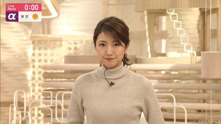 2019年12月04日三田友梨佳の画像19枚目