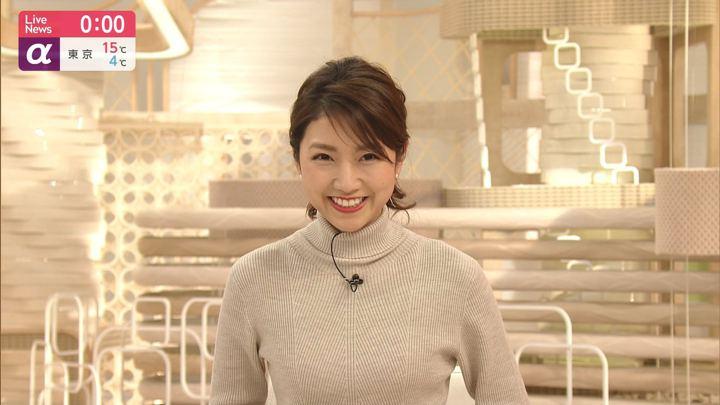2019年12月04日三田友梨佳の画像20枚目