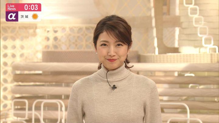 2019年12月04日三田友梨佳の画像22枚目